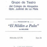 """""""El Medico a Palos"""""""