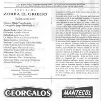 """""""Zorba el Griego"""""""