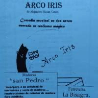 """""""Arco Iris"""""""
