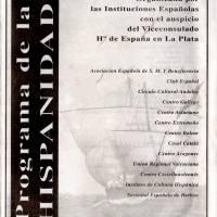 """""""Día de la Hispanidad"""""""