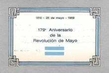 Funcion de Gala - 25 de Mayo
