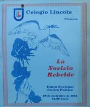 """La novicia rebelde"""