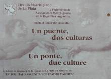 Un ponte, due culture-Mistero Buffo