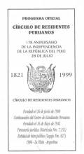 178° Aniversario del Perú