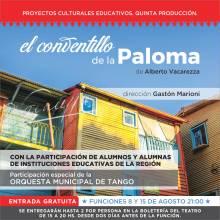 Proyectos Culturales Educativos. Quinta Producción. EL CONVENTILLO DE LA PALOMA