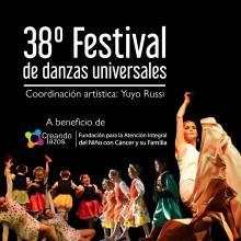 Función a beneficio de la Fundación Creando Lazos. 38º FESTIVAL DE DANZAS UNIVERSITARIAS